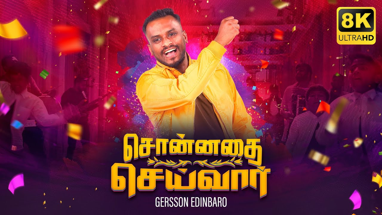 Sonnathai Seivaar song lyrics chords ppt by Pastor Gersson Edinbaro, Sonnathai Seivaar song, Sonnathai Seivaar Song Lyrics