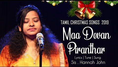 tamilchristmassongshannah