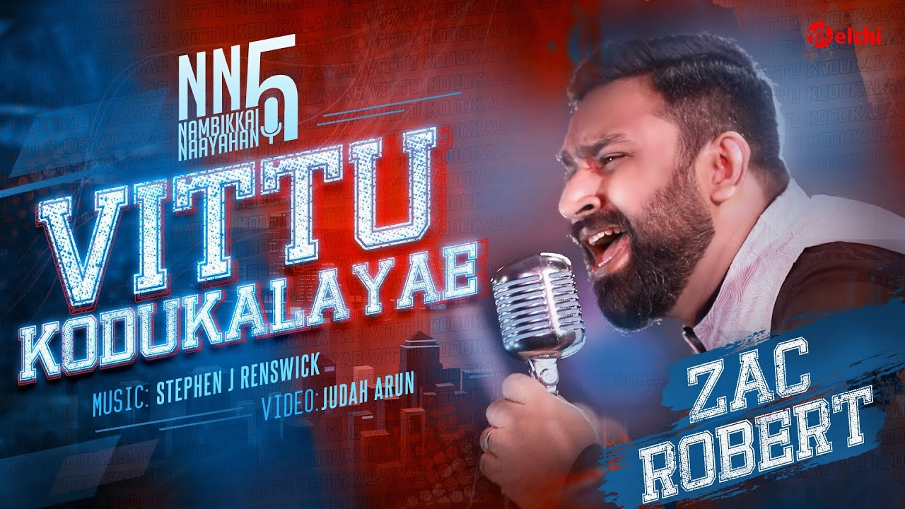 vittukodukathavar-songs-lyrics-ppt