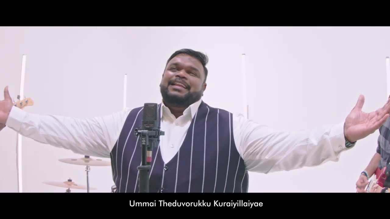 Jehovah Rapha songs, nandri 8 , Jehovah Rapha songs lyrics , Jehovah Rapha songs lyrics, nandri 8 songs lyrics, alwin thomas nandri 8 vol